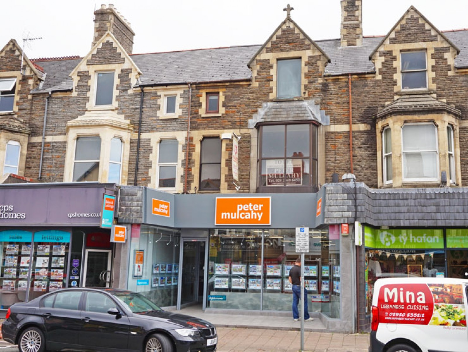 Images for Albany Road, Roath, Cardiff, CF24 3RR EAID: BID:Albany-branch